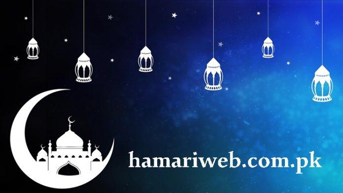 Ramadan Mubarak Wallpaper and Backgroud HD Print