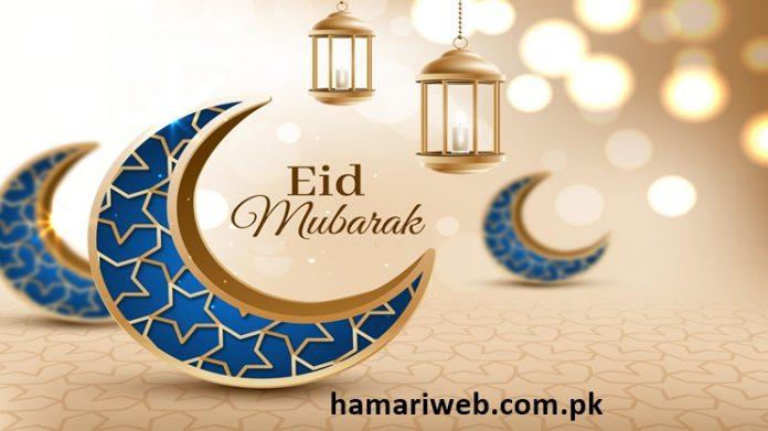 Eid-Ul-Fitr 2021 in Pakistan