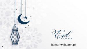 https://hamariweb.com.pk/eid-ul-fitr-greetings-text-message/
